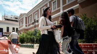 Μετεγγραφές φοιτητών: Ανακοινώθηκαν τα αποτελέσματα των ενστάσεων