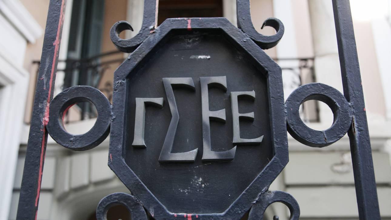 Η ΓΣΕΕ προκήρυξε 24ωρη πανελλαδική απεργία για τις 14 Δεκεμβρίου
