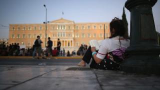 Έκθεση ΟΟΣΑ: Στο 2,3% η ανάπτυξη της ελληνικής οικονομίας το 2018