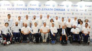 O ΟΠΑΠ Μέγας Χορηγός της Ελληνικής Παραολυμπιακής Επιτροπής