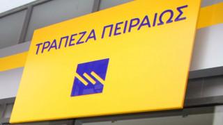 Τράπεζα Πειραιώς:  Αυξημένα τα κέρδη προ φόρων - Ταχεία μείωση των «κόκκινων» δανείων