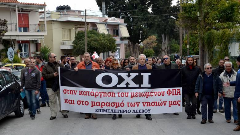Γενική απεργία σε Μυτιλήνη και Λήμνο για τον ΦΠΑ στα νησιά του Αιγαίου