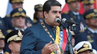 Βενεζουέλα: Ο Μαδούρο θα διεκδικήσει εκ νέου την προεδρία της χώρας