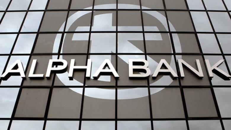 Στα 153,5 εκατ. ευρώ τα κέρδη της Alpha Bank στο 9μηνο 2017