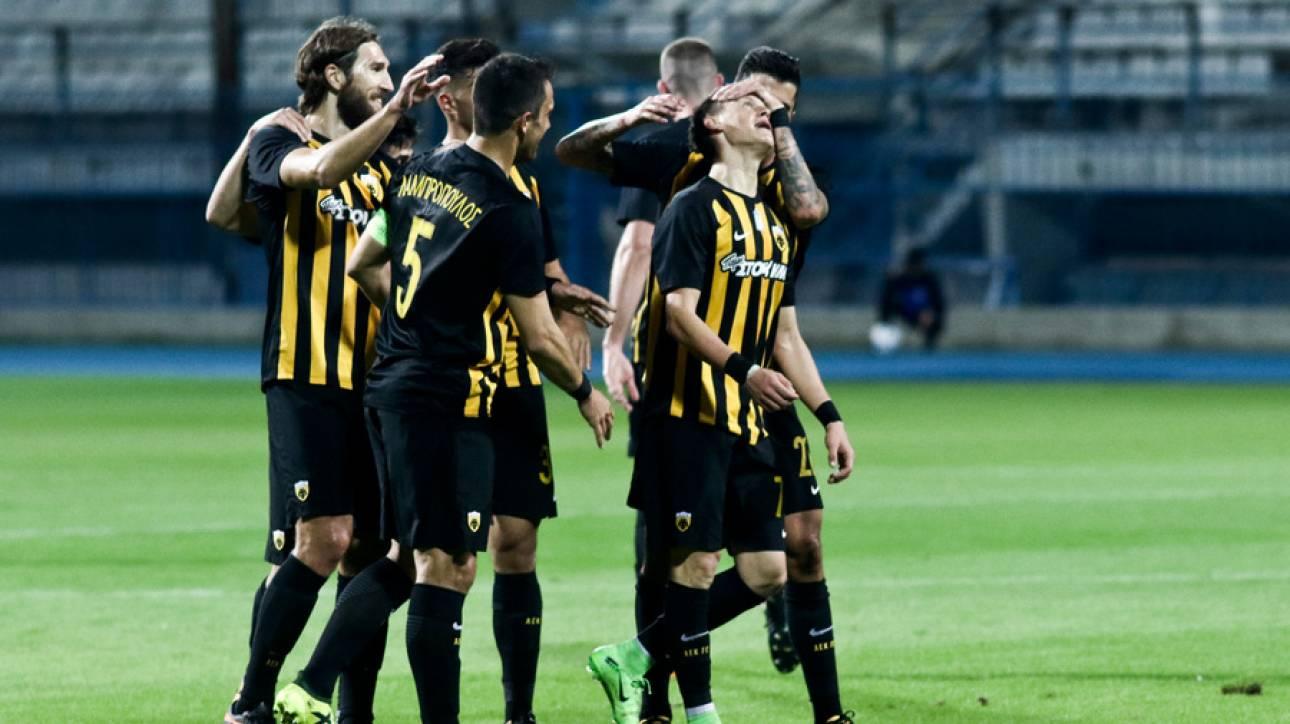Κύπελλο Ελλάδας: Αυτοί προκρίθηκαν στους «16»