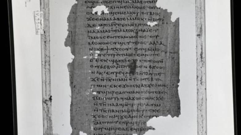 Ανακαλύφθηκε το πρώτο γνήσιο αντίγραφο στα ελληνικά της γνωστικής «Αποκάλυψης του Ιακώβου»