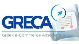 GRECA – εβδομάδα ηλεκτρονικού εμπορίου