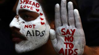 Παγκόσμια Ημέρα κατά του AIDS: Ημέρα κατά της άγνοιας και της προκατάληψης