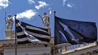 ΕΚΤ: Χωρίς ισχυρούς θεσμούς η Ελλάδα δεν θα συγκλίνει με την ευρωζώνη