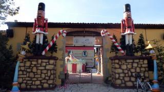 Χριστουγεννιάτικο ταξίδι στον παραμυθένιο Μύλο των Ξωτικών στα Τρίκαλα