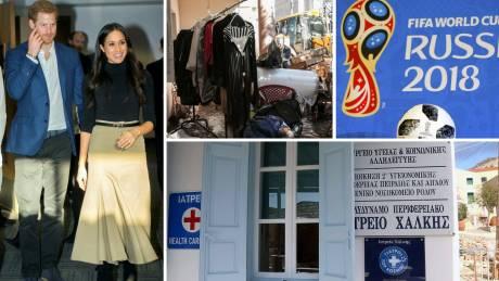Η εβδομάδα που πέρασε στην ανασκόπηση του CNN Greece