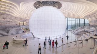 «Το Μάτι»: μέσα στην πιο θεαματική βιβλιοθήκη στον κόσμο