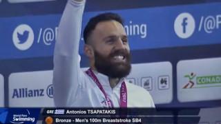 4 μετάλλια και πανελλήνιο ρεκόρ για την Ελληνική Παραολυμπιακή Ομάδα