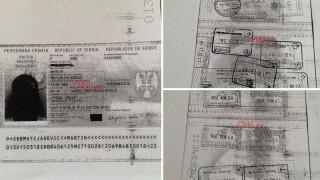 Αποκλειστικό:Tα ταξιδιωτικά έγγραφα του μεγαλεμπόρου της κοκαΐνης-Τι ανέφεραν οι σημειώσεις