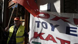 Κατατέθηκε στη Βουλή η τροπολογία για τις απεργίες