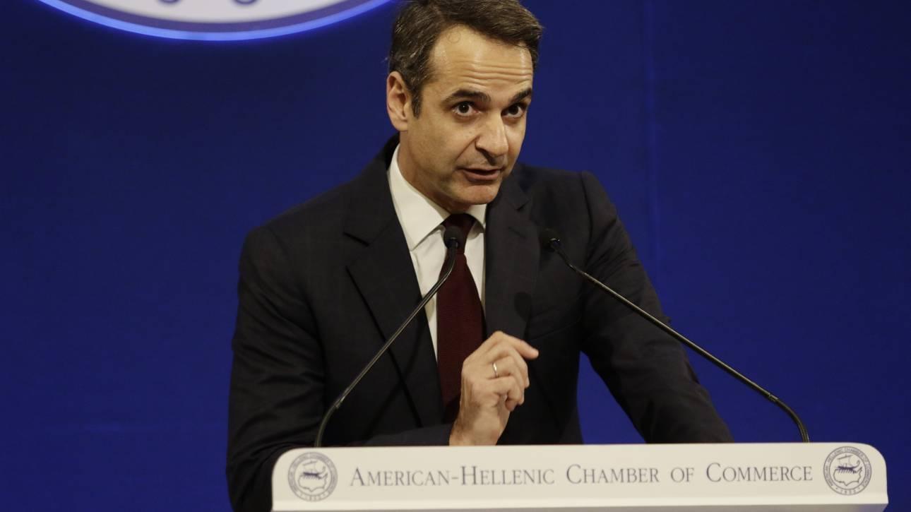 Μητσοτάκης: Η πολιτική της κυβέρνησης αποτελεί προβληματική συνταγή για τη χώρα