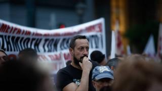 Συγκέντρωση διαμαρτυρίας πολιτών των νησιών του B. Αιγαίου στο υπ. Μεταναστευτικής Πολιτικής