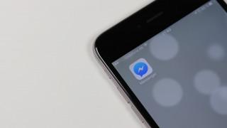 Το Facebook παρουσίασε το... Messenger Kids, αποκλειστικά για παιδιά!
