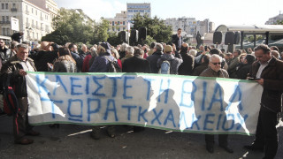 Διαμαρτυρία κατοίκων των νησιών έξω από το υπ. Μεταναστευτικής Πολιτικής για το μεταναστευτικό