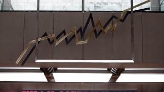 Χρηματιστήριο: Σημαντική πτώση στη σημερινή συνεδρίαση
