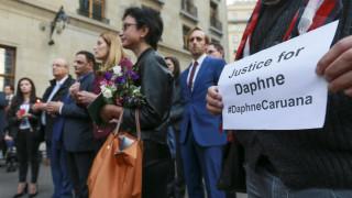 Μάλτα: Απαγγέλθηκαν κατηγορίες για τη δολοφονία της Ντάφνι Καρουάνα Γκαλιζία