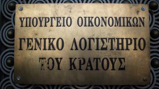 Στα 4,290 δισ. ευρώ μειώθηκαν οι οφειλές του Δημοσίου προς ιδιώτες