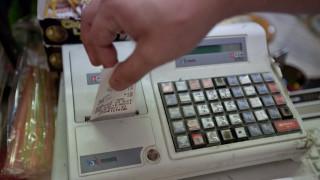 Πρόστιμο 500 ευρώ για όσους δεν αποσύρουν παλιές ταμειακές μηχανές