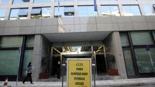 ΑΣΕΠ: Μέχρι τις 31 Ιανουαρίου οι προκηρύξεις για προσλήψεις σε υπουργεία και φορείς