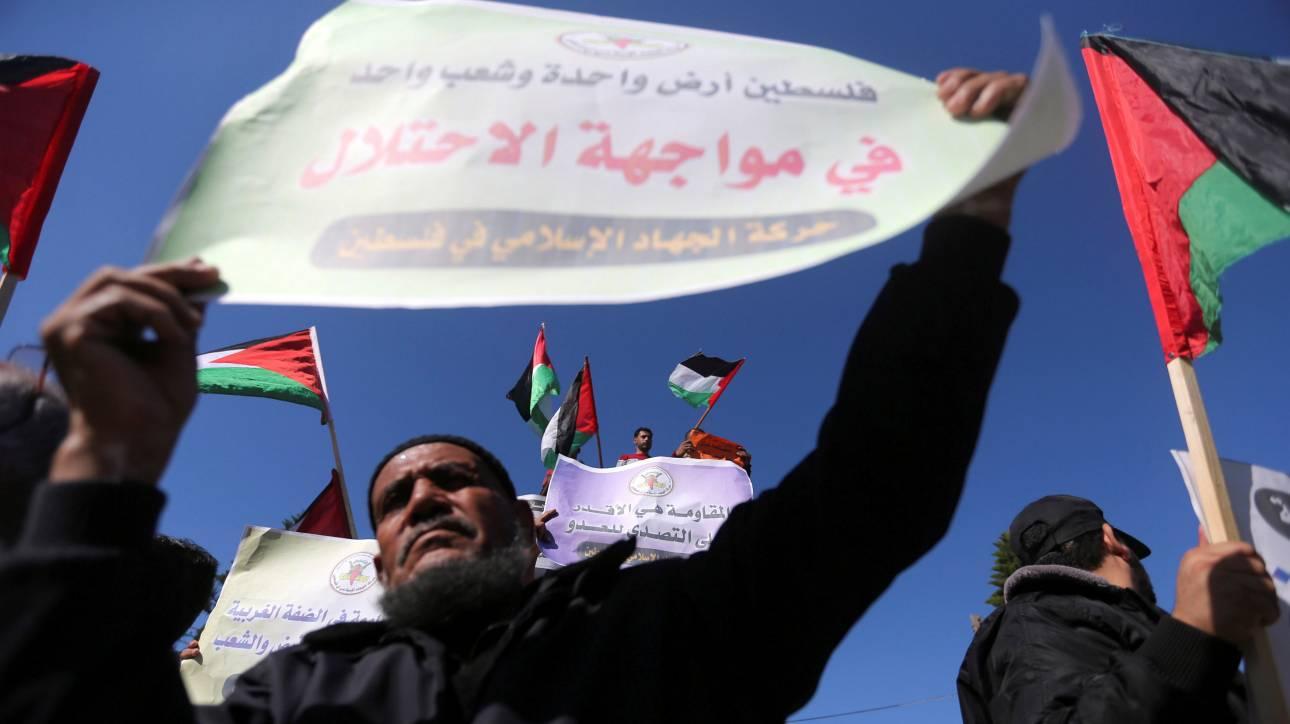 Η Χαμάς καλεί σε Ιντιφάντα μετά την ανακοίνωση του Τραμπ για την Ιερουσαλήμ
