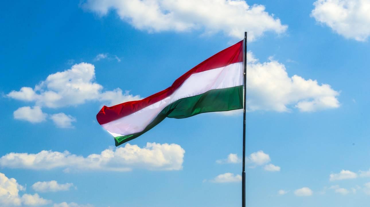 Κομισιόν κατά Ουγγαρίας στο Ευρωπαϊκό Δικαστήριο για τον νόμο περί ΜΚΟ