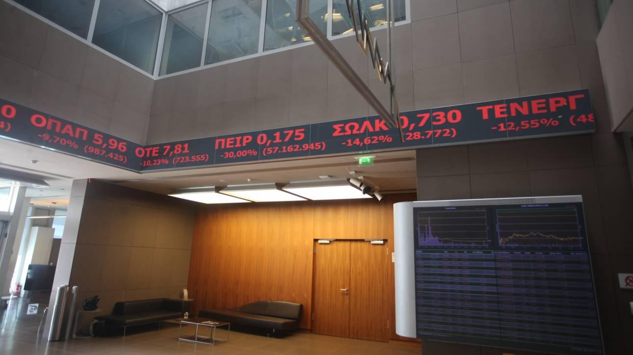 Χρηματιστήριο: Χαμηλή συναλλακτική δραστηριότητα στη σημερινή συνεδρίαση