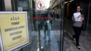 ΑΣΕΠ: Μέχρι τέλος Ιανουαρίου οι προκηρύξεις για προσλήψεις σε υπουργεία και φορείς