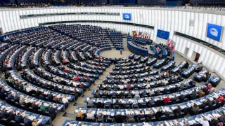 Η Ευρωβουλή ζητά περισσότερες γυναίκες να αναλάβουν θέσεις στην ΕΚΤ