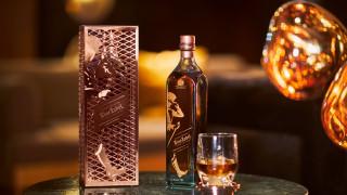 Το έθιμο του «ποδαρικού» και δύο προτάσεις σύγχρονου design να… τις πιεις στο ποτήρι