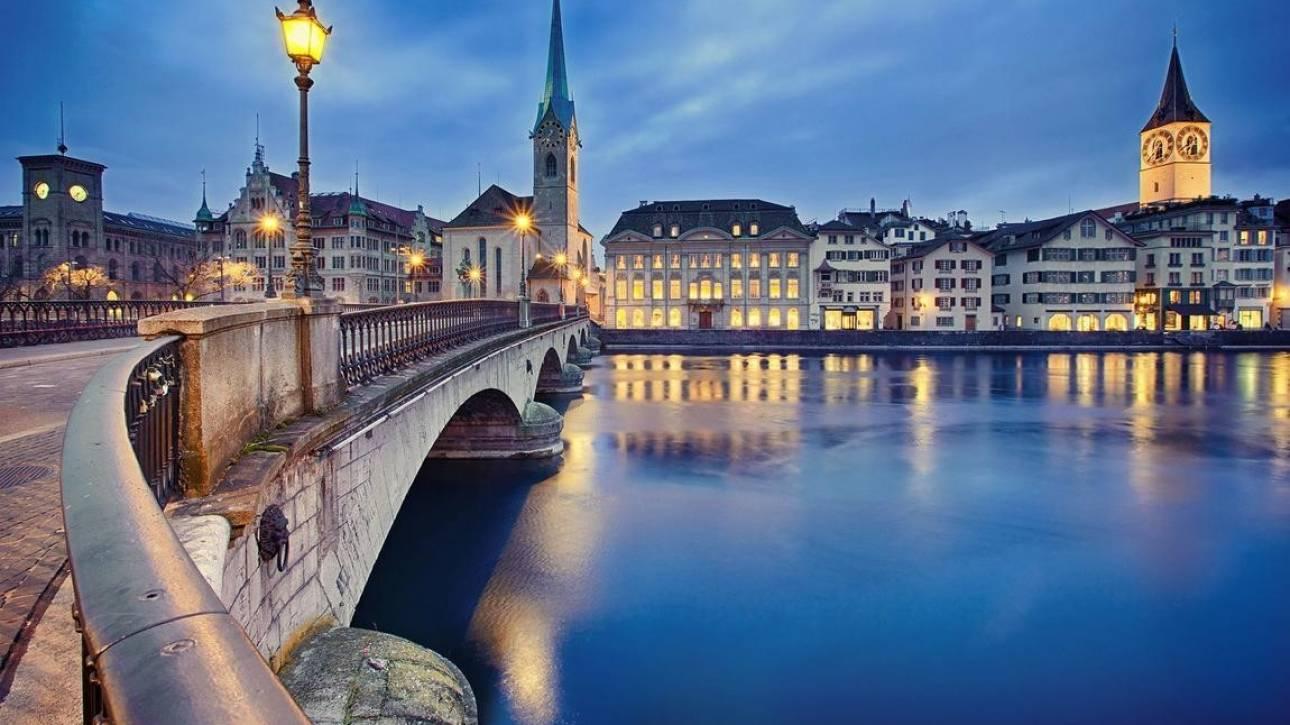 Ελβετία: 10 πράγματα που αξίζει να κάνεις αν βρεθείς στη μαγευτική Ζυρίχη!