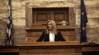Γεννηματά: Με την επίσκεψη Ερντογάν δεν βελτιώθηκαν οι ελληνοτουρκικές σχέσεις