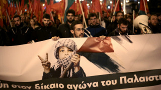 Πορεία διαμαρτυρίας Παλαιστινίων στην αμερικανική πρεσβεία