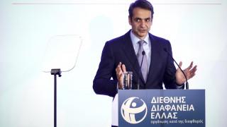 Μητσοτάκης: Η πατρίδα μας δεν κέρδισε τίποτα ουσιαστικό από την επίσκεψη Ερντογάν