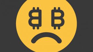 Παραβίασαν υπηρεσία mining και έκλεψαν πάνω από 60 εκατ. δολάρια σε Bitcoins