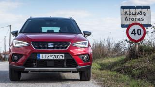 Το νέο Seat Arona θέλει να πρωταγωνιστήσει στα μικρά SUV
