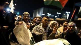 Κύπρος: Ειρηνική πορεία διαμαρτυρίας Παλαιστίνιων προς την αμερικανική πρεσβεία