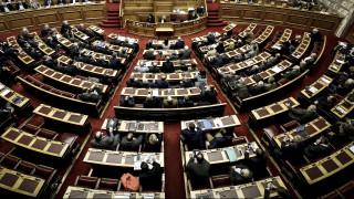 Στη Βουλή το πρώτο κύμα προαπαιτούμενων