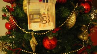 Δώρο Χριστουγέννων 2017: Πότε θα καταβληθεί και πώς να το υπολογίσετε