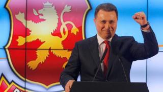 Σκόπια: Τέλος ο Γκρούεφσκι από την ηγεσία του VMRO-DPMNE