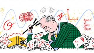 Μαξ Μπορν: H Google τιμάει τον Γερμανό φυσικό με το Doodle της