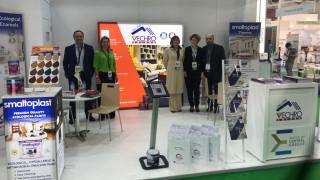 H VECHRO στην Big-5 Dubai