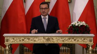 Ορκίστηκε νέος πρωθυπουργός της Πολωνίας ο Ματέους Μοραβιέτσκι