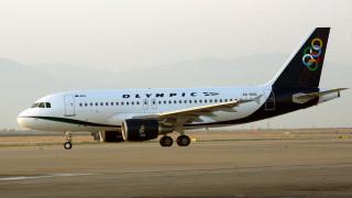 Ποια δρομολόγια της Olympic Air τροποποιούνται λόγω της στάσης εργασίας της Πέμπτης