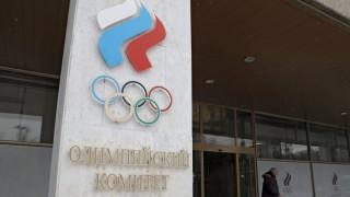 Χειμερινοί Ολυμπιακοί Αγώνες: Στηρίζει τους αθλητές η Ρωσία, τιμωρεί η ΔΟΕ