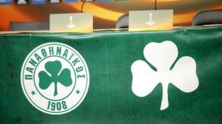 Ποινή με αναστολή στον Παναθηναϊκό από την UEFA